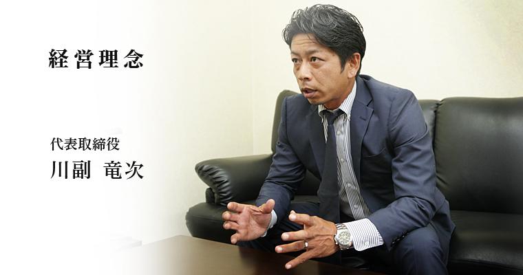 key_aisatsu
